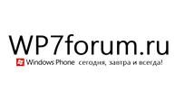 wp7forum